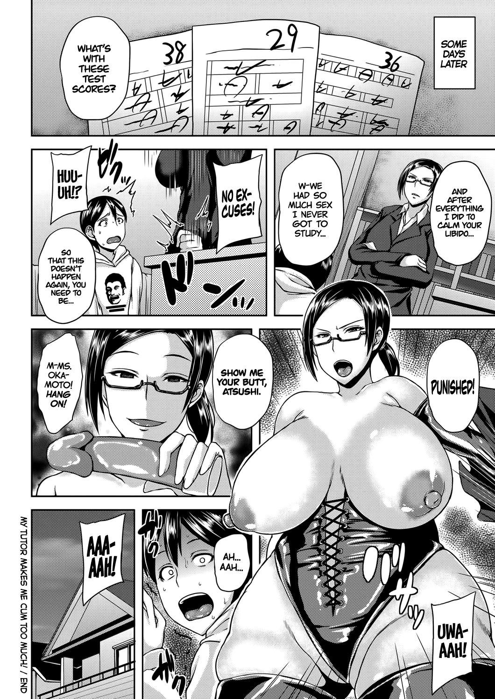 Nukisugi Katekyo | My Tutor Makes Me Cum Too Much! 19
