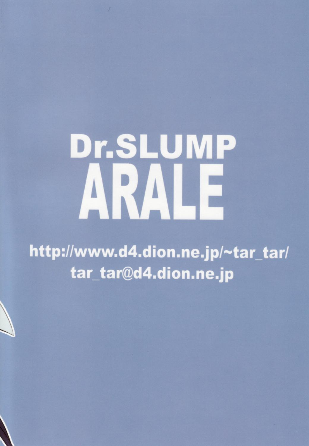 Project Arale 3 33