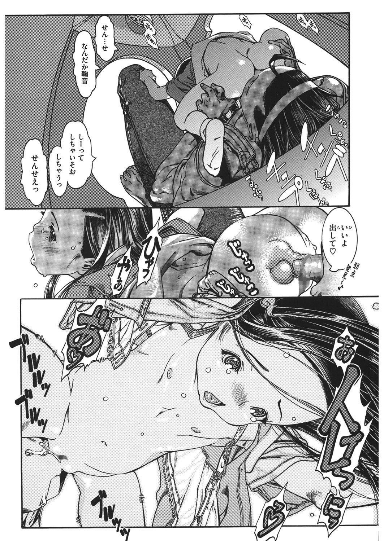 [Anthology] LQ -Little Queen- Vol. 10 [Digital] 103