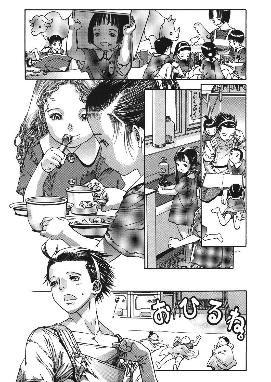 [Anthology] LQ -Little Queen- Vol. 10 [Digital] 91