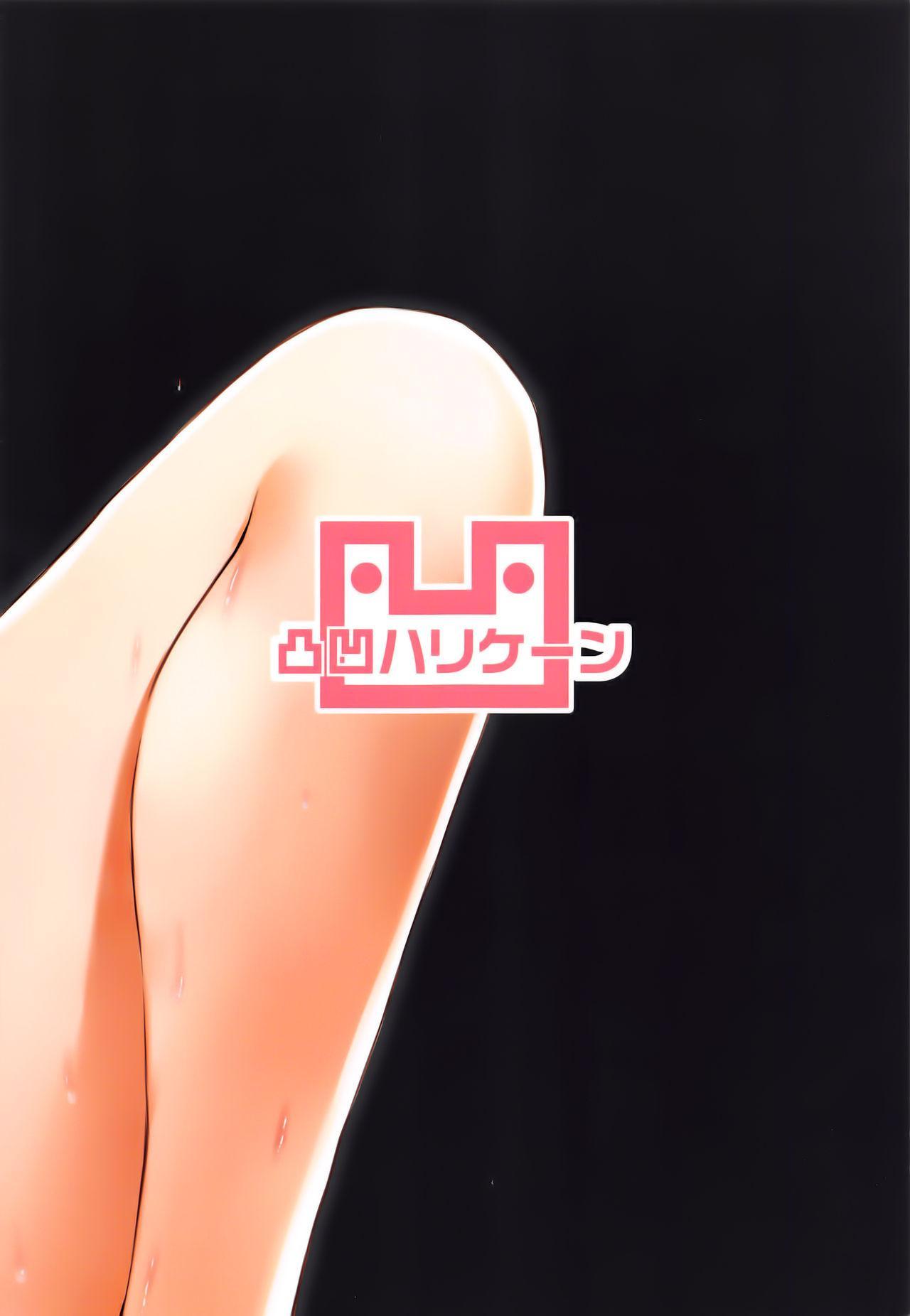 (C91) [Dekoboko Hurricane (Anza Tomo)] Kaede-san Kawashima-san Mifune-san no Ecchi na Hon (THE IDOLM@STER CINDERELLA GIRLS) 31