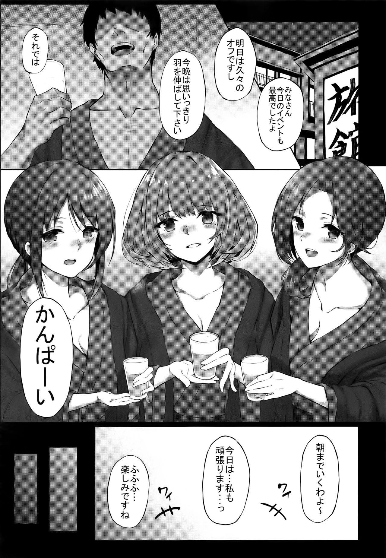 (C91) [Dekoboko Hurricane (Anza Tomo)] Kaede-san Kawashima-san Mifune-san no Ecchi na Hon (THE IDOLM@STER CINDERELLA GIRLS) 4