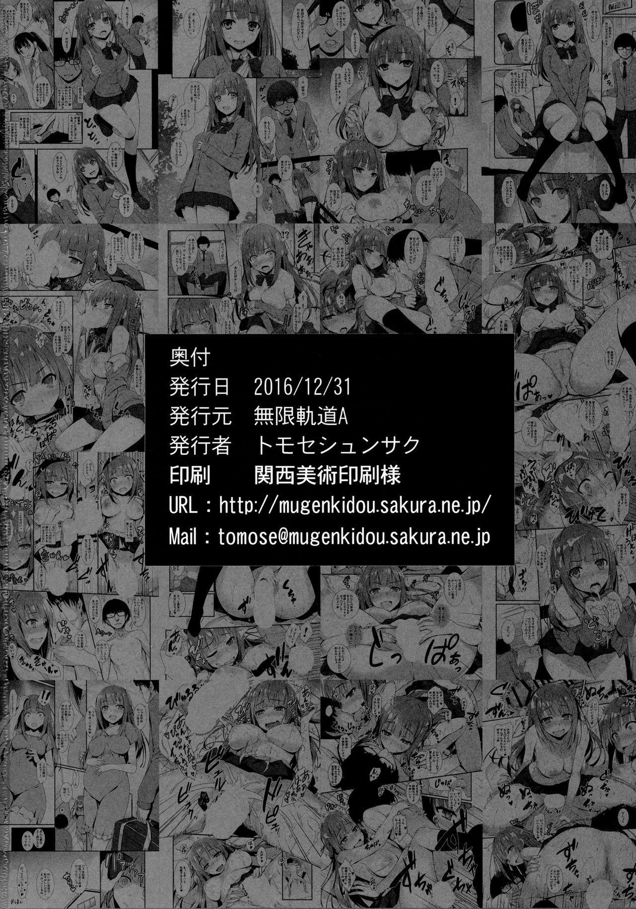 Furarete Kuyashikatta node Shikatanaku Saimin de Kanojo ni Shitemimashita. 21
