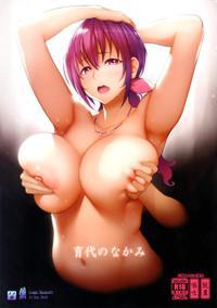 Ikuyo no Nakami 1