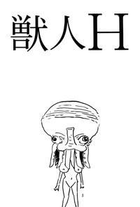 Kyouetsu Shigoku Juujin H | Very Delightful Beast Girls H 3