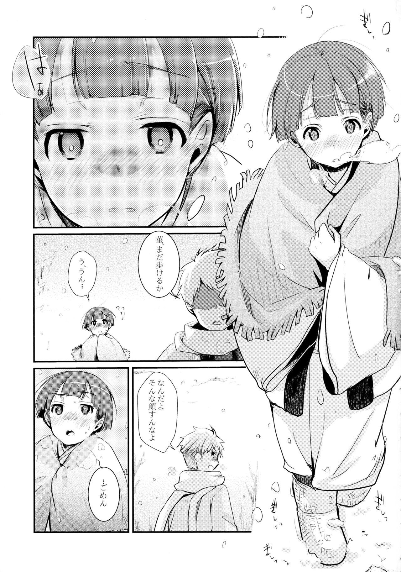 Kakeochi Shoujo Netorare 2