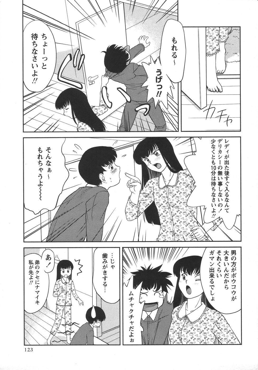 Comic Masyo 2006-06 122