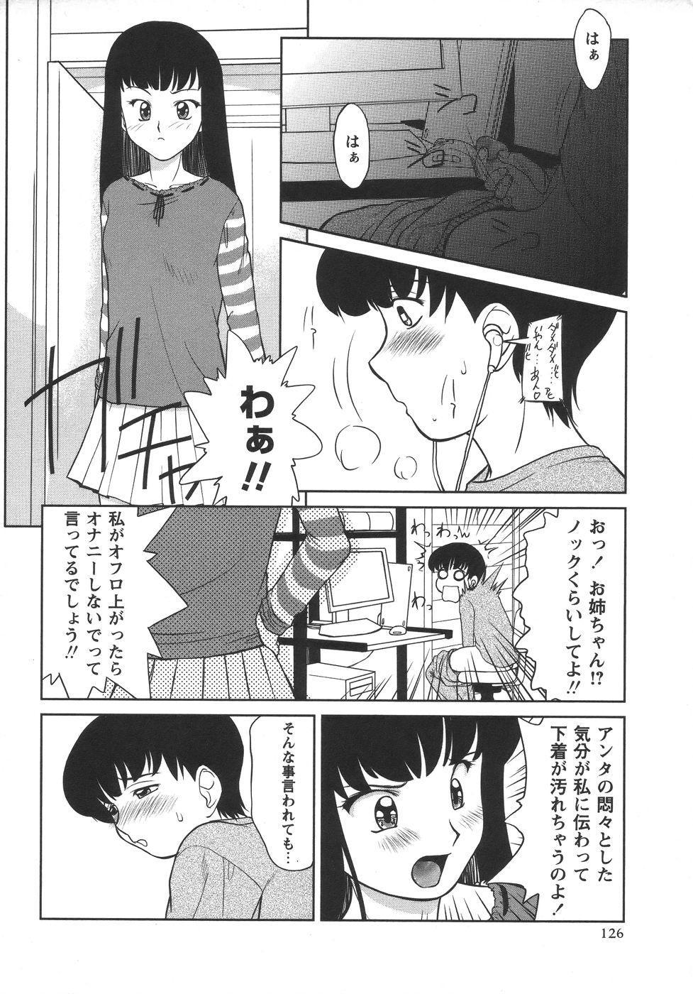 Comic Masyo 2006-06 125