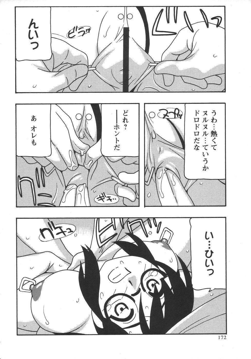 Comic Masyo 2006-06 171
