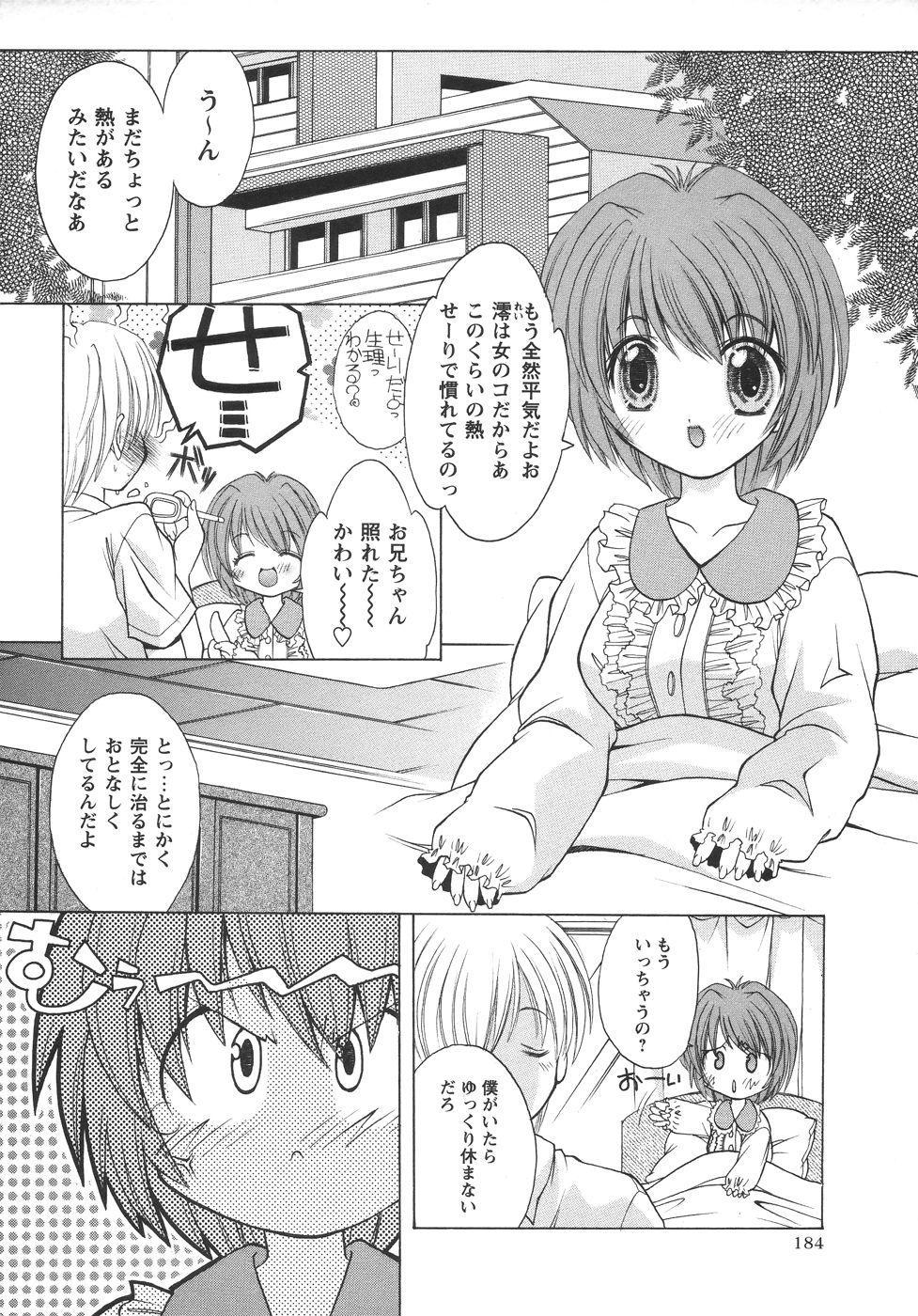 Comic Masyo 2006-06 183