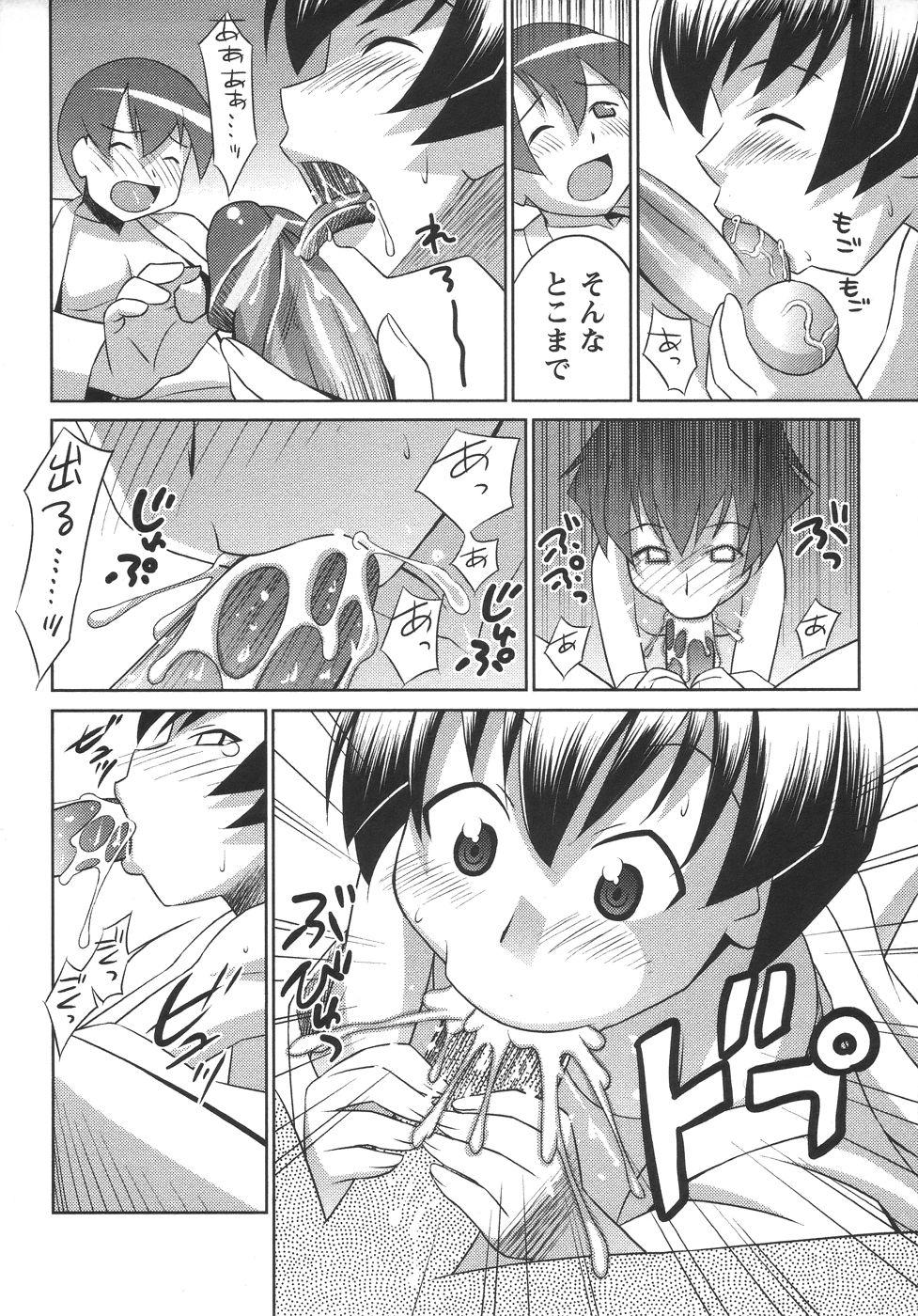 Comic Masyo 2006-06 63