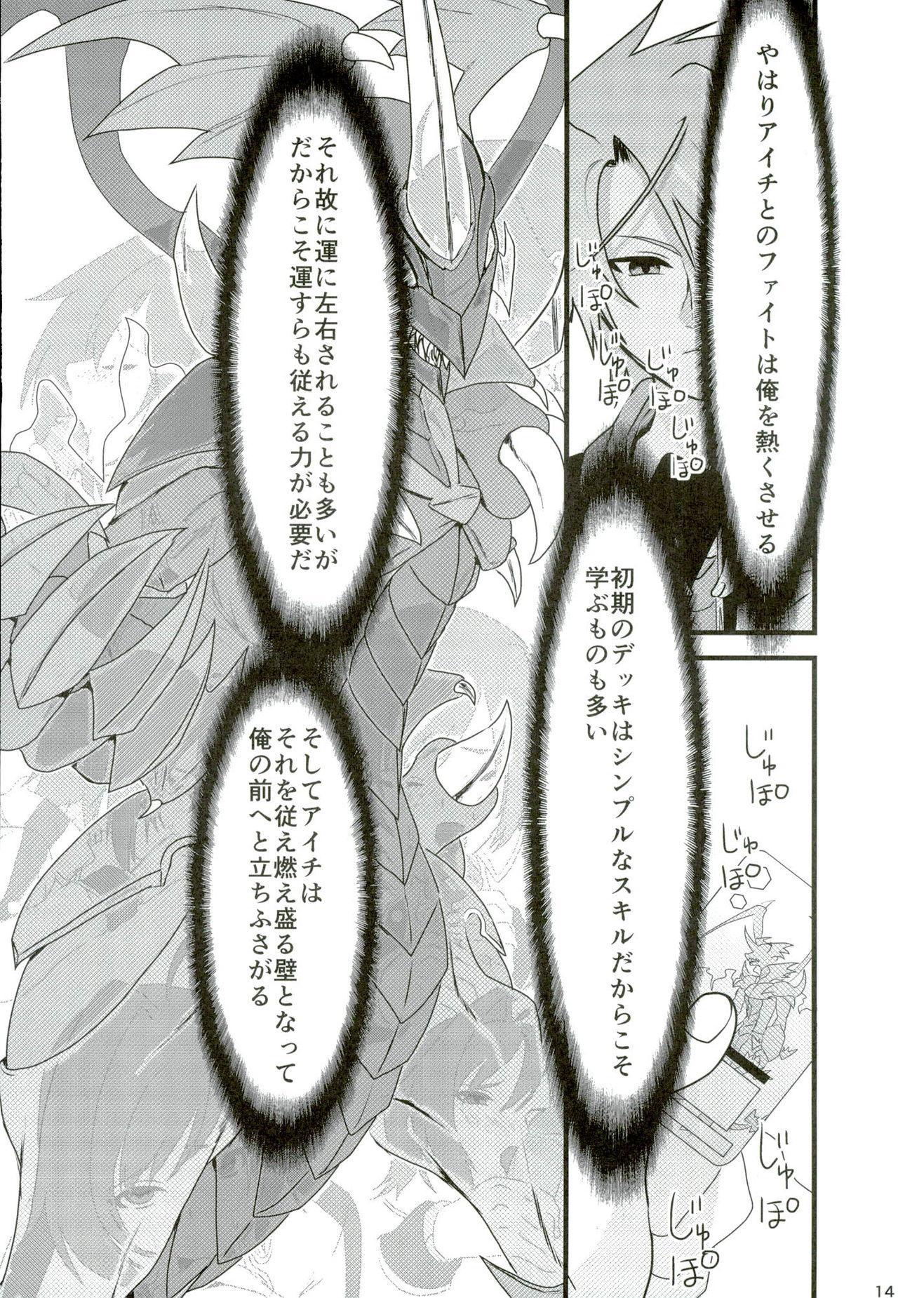 Kai-kun no Bunshin wa Fight de Shika Stand Shinai 13