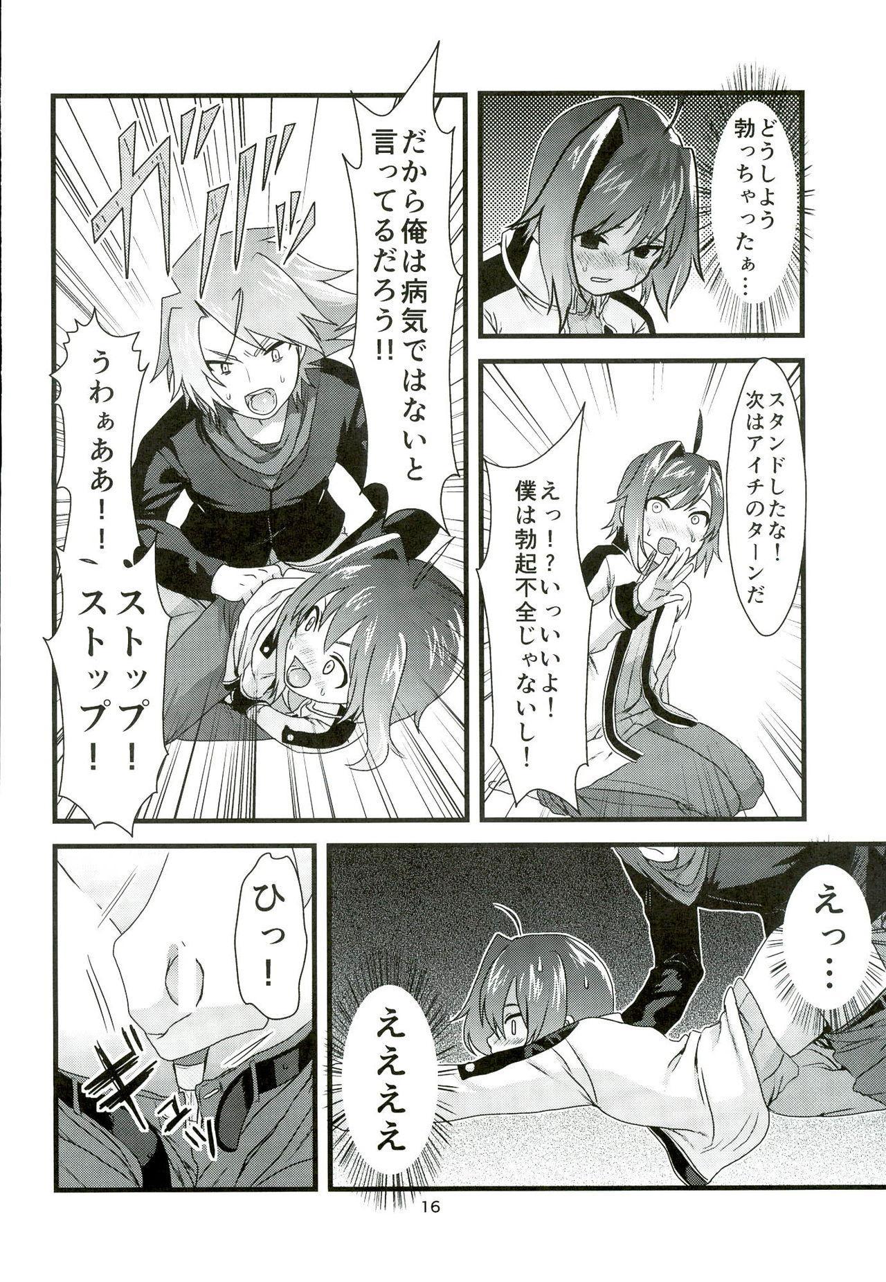 Kai-kun no Bunshin wa Fight de Shika Stand Shinai 15