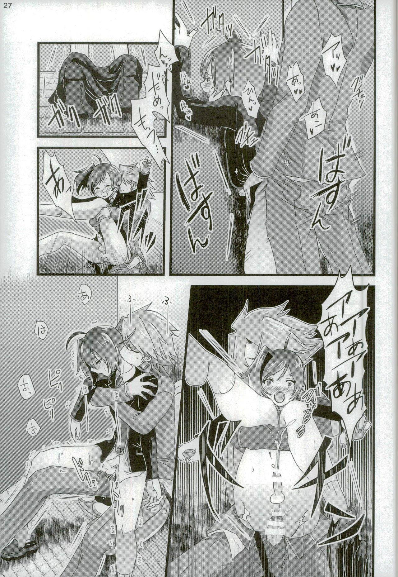Kai-kun no Bunshin wa Fight de Shika Stand Shinai 26