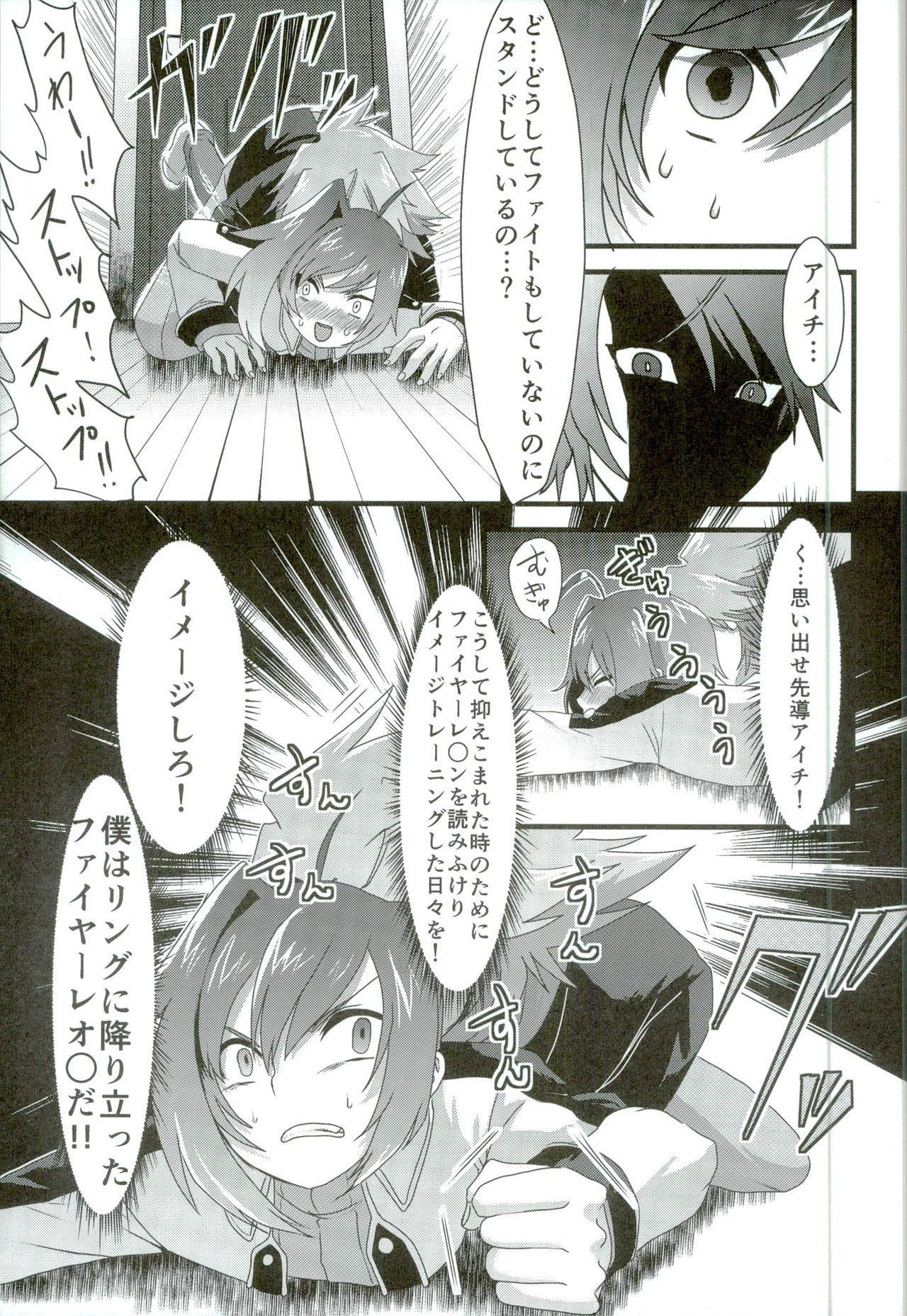 Kai-kun no Bunshin wa Fight de Shika Stand Shinai 34