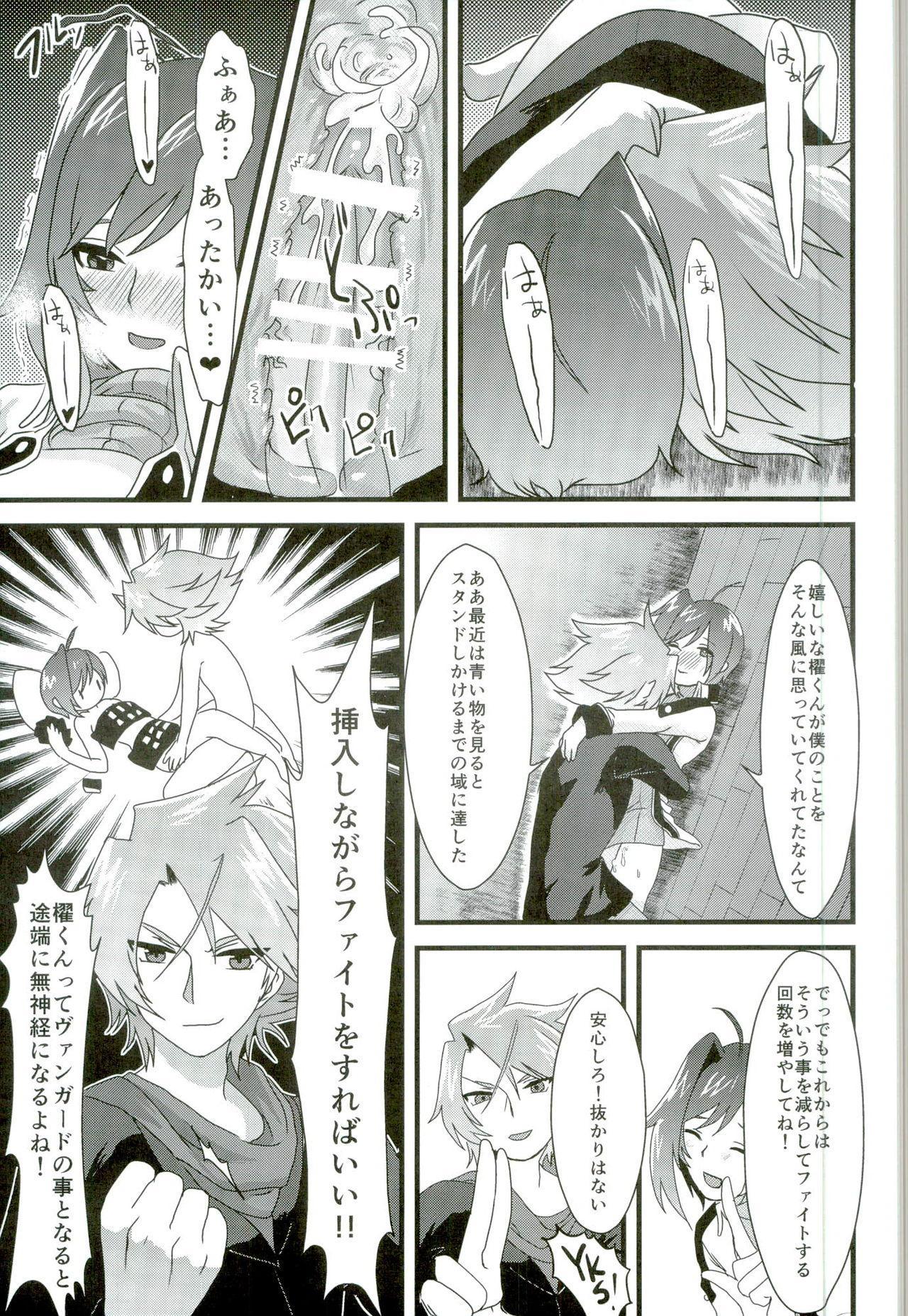 Kai-kun no Bunshin wa Fight de Shika Stand Shinai 44