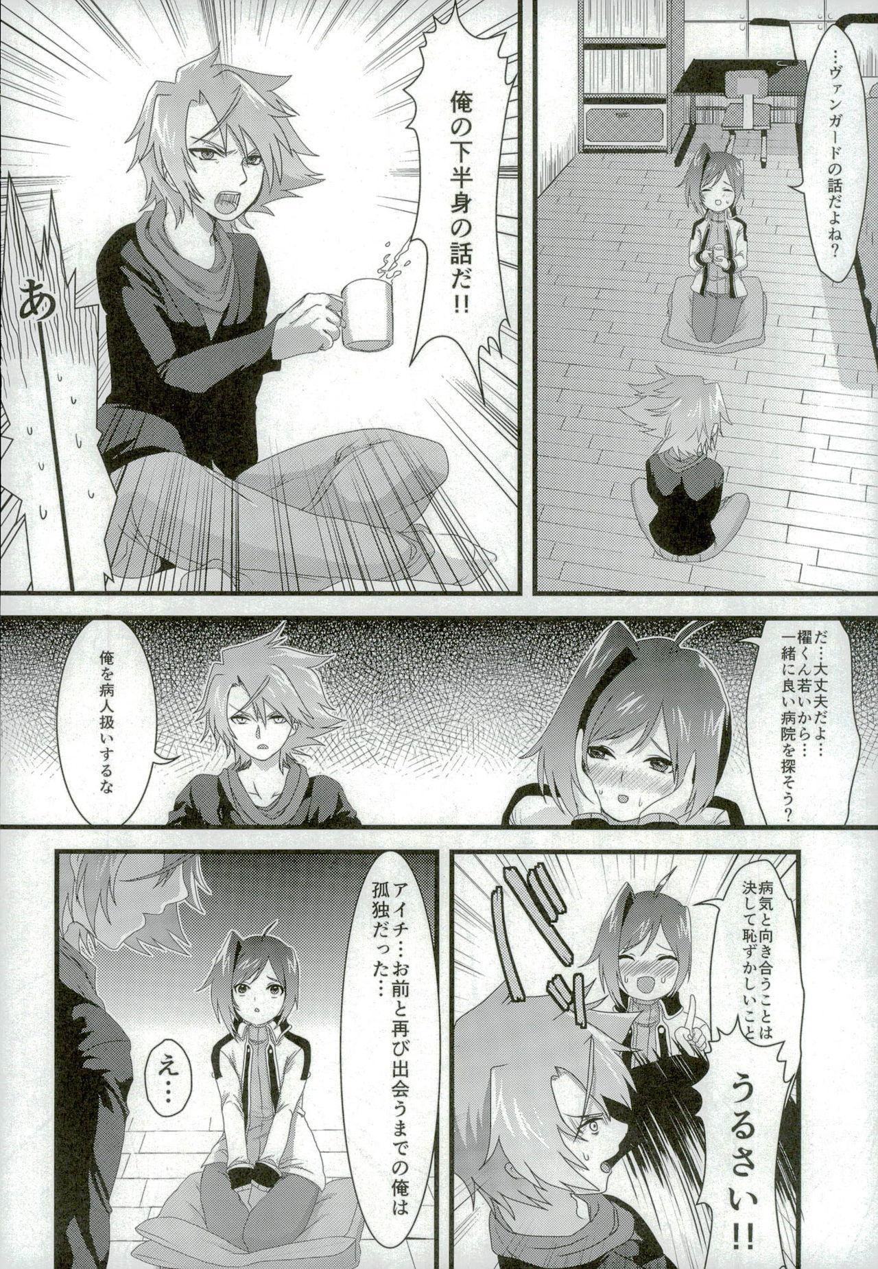 Kai-kun no Bunshin wa Fight de Shika Stand Shinai 5