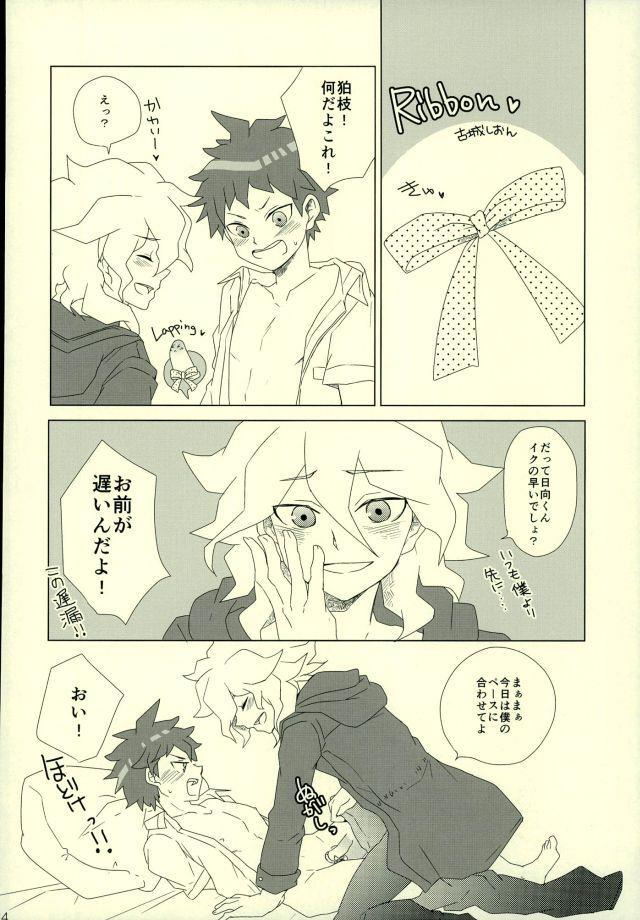 Hinata-kun ga Chorosugite Kawaikute Justice 24