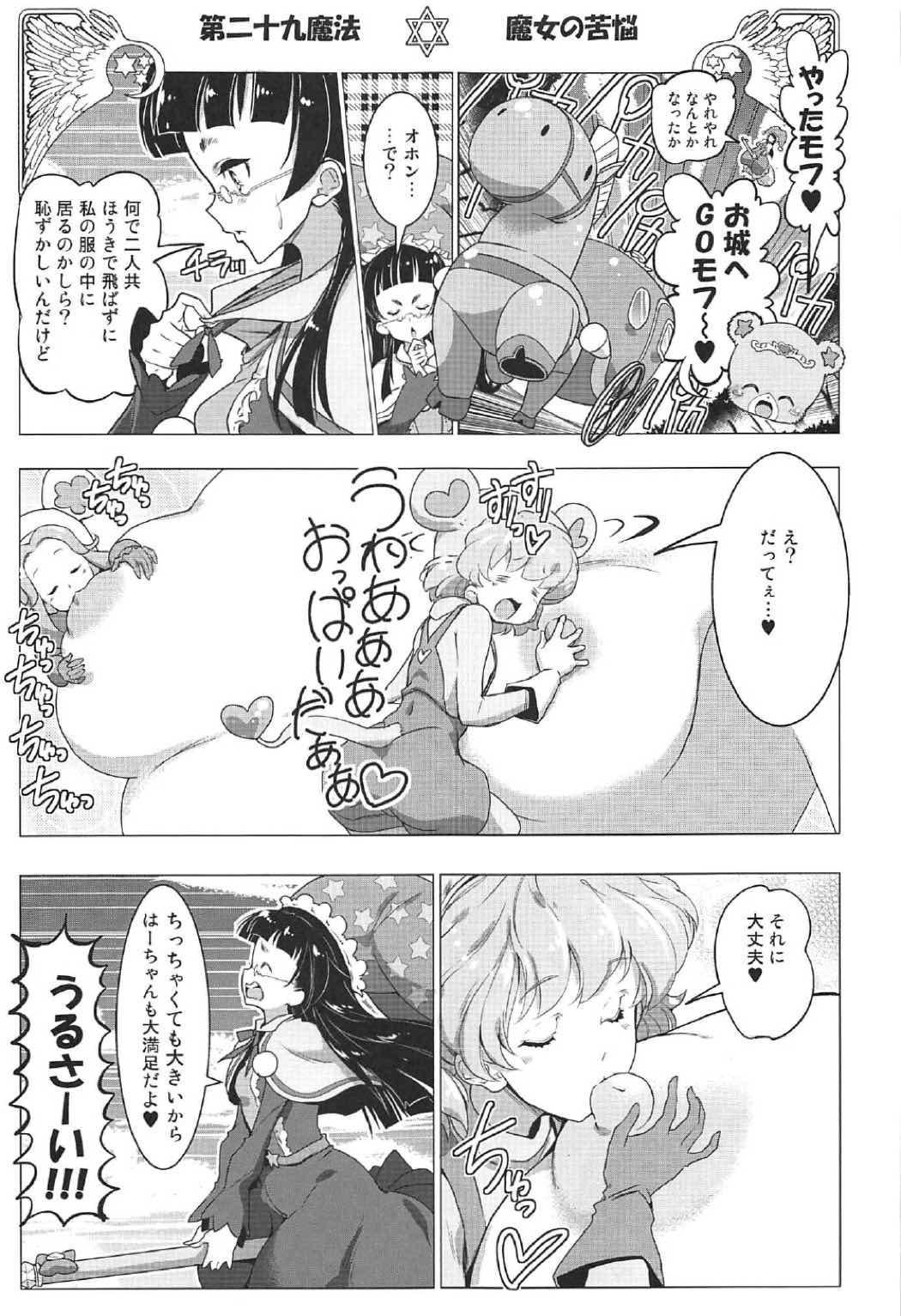 Yuri Mahou wa Himitsu no Kaori 4 21