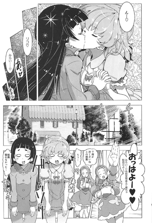 Yuri Mahou wa Himitsu no Kaori 4 7