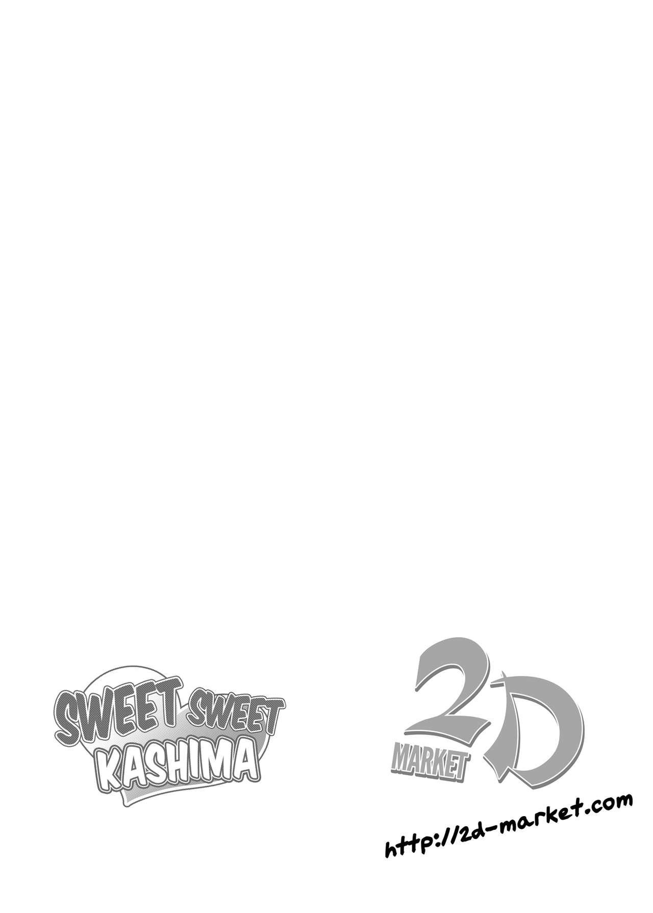 Amaama Kashima | Sweet Sweet Kashima 1