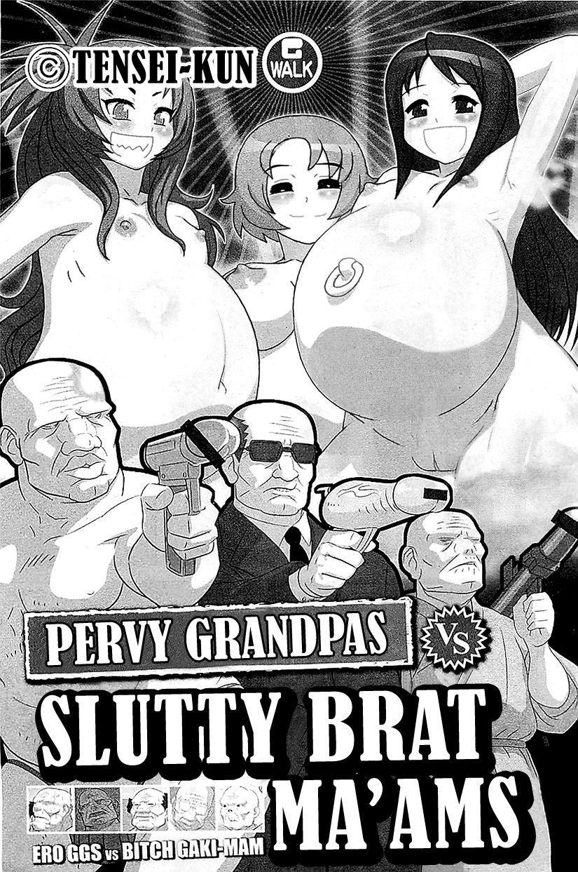 Ero GGS VS Bitch Gaki-Mam | Pervy Grandpas VS Slutty Brat Ma'ams 0