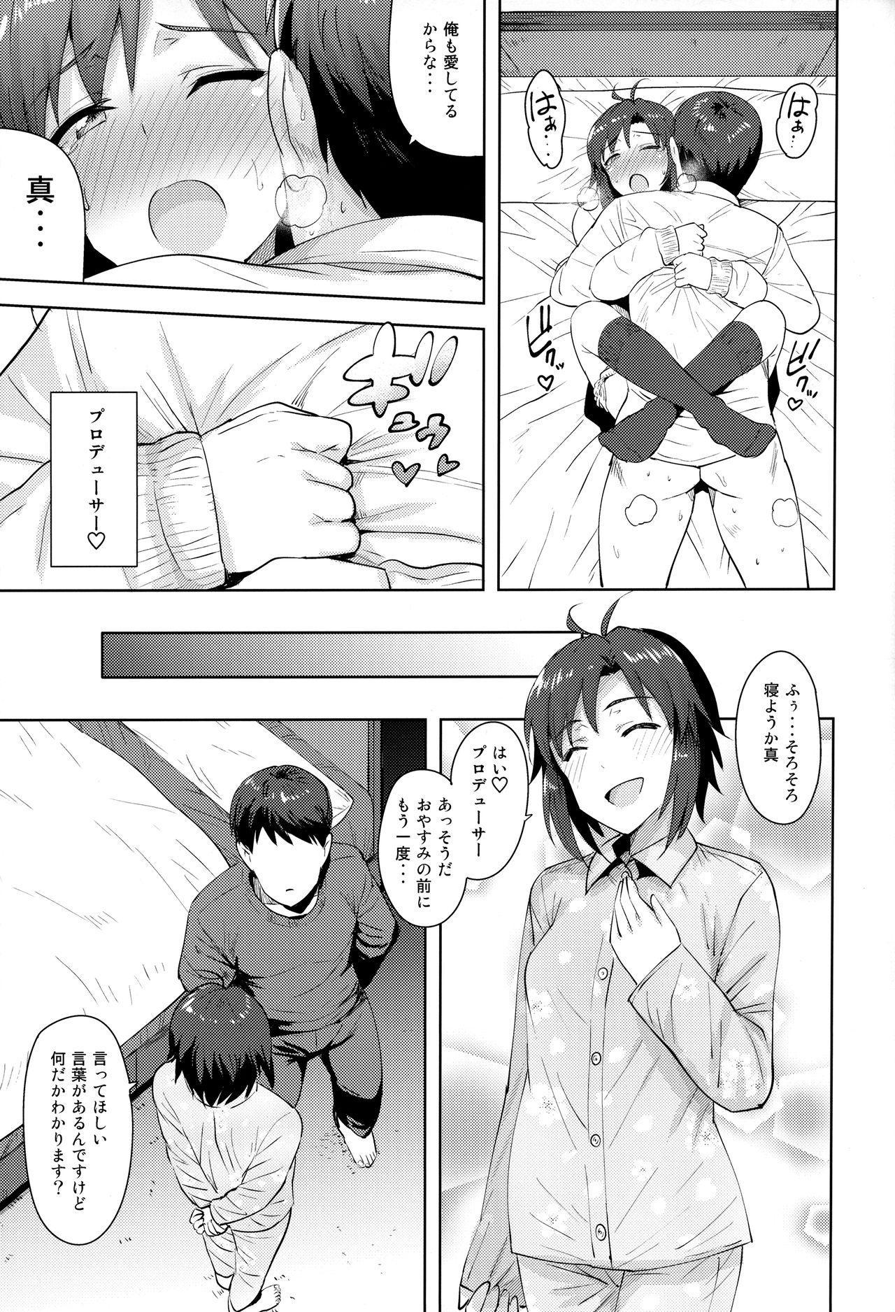 Makoto to Seifuku 31