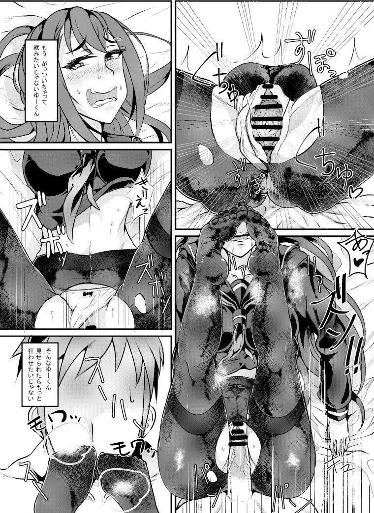 Original Ero Manga 11