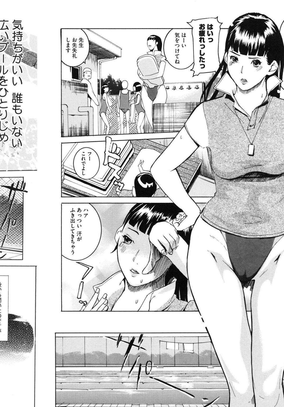 Core Colle Athlete Joshi 51