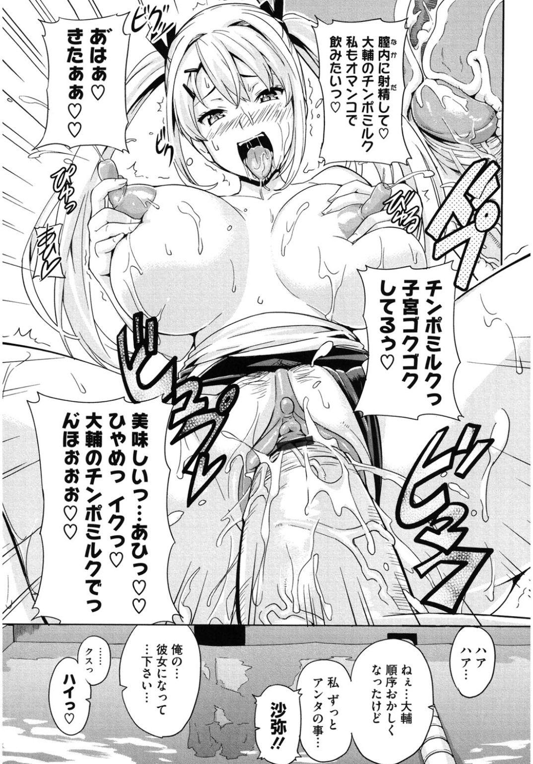Core Colle Athlete Joshi 96