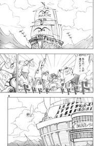 Namimori 1.0-Bai 3