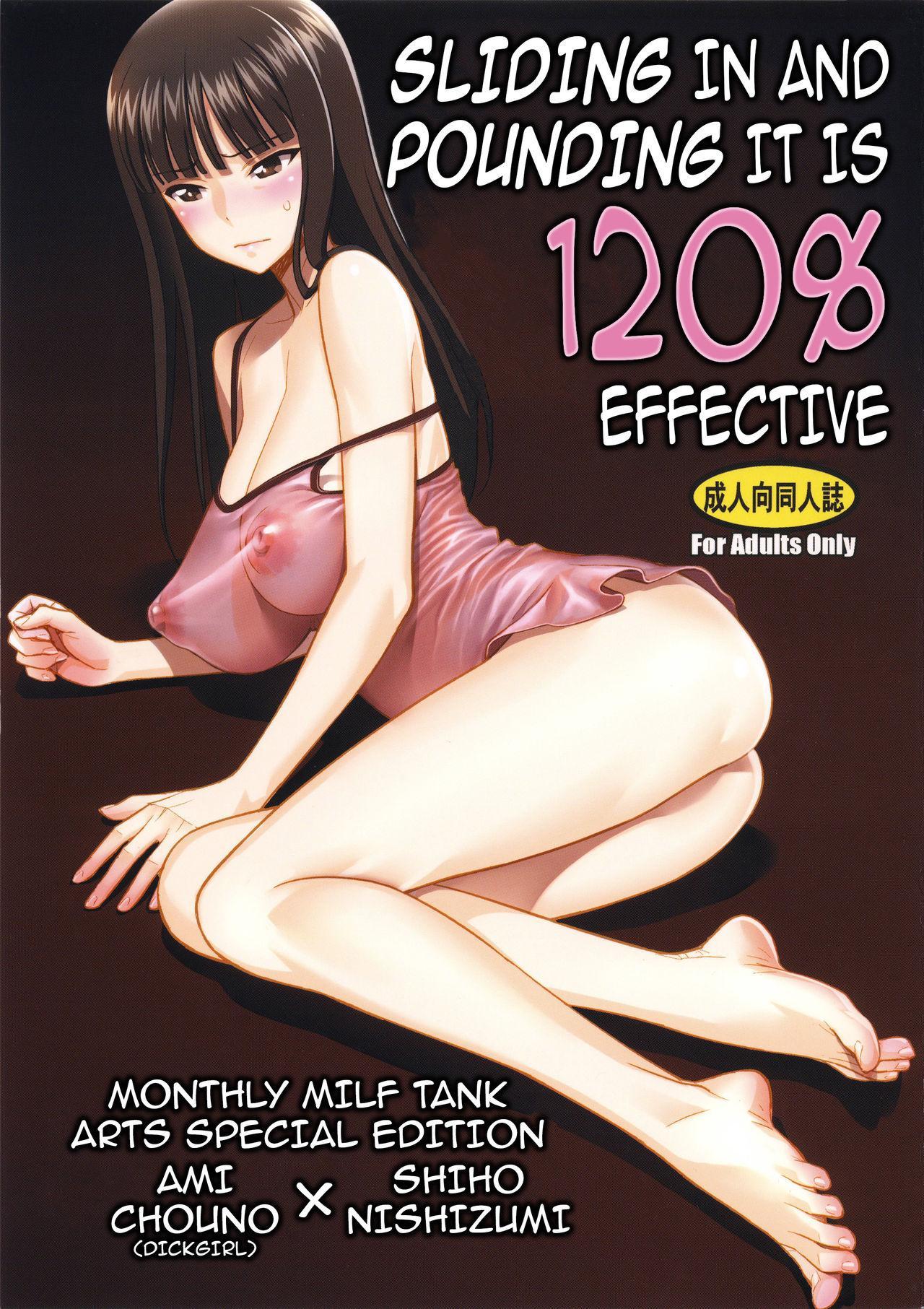 Zuryu tto Irete Zubozubo tto Yareba Gekiharitsu 120% | Sliding in and Pounding it is 120% Effective 0