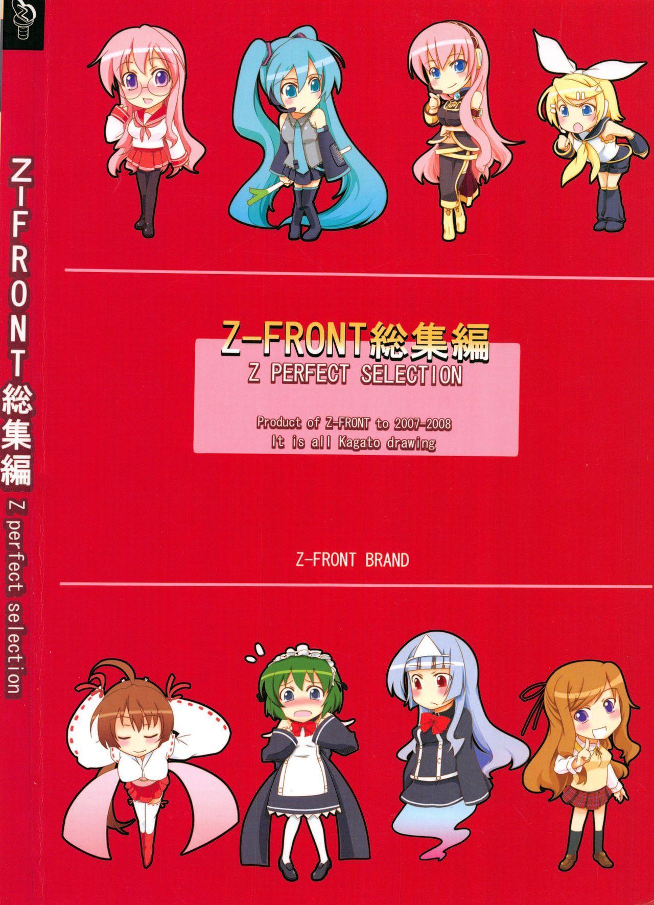 Z-FRONT Soushuuhen 113