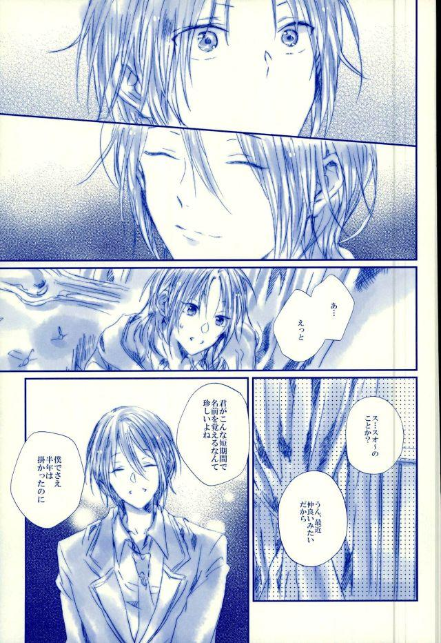 Meshimase! Tengoku 9