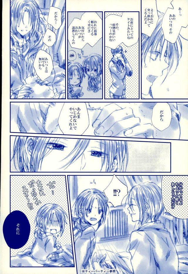Meshimase! Tengoku 10