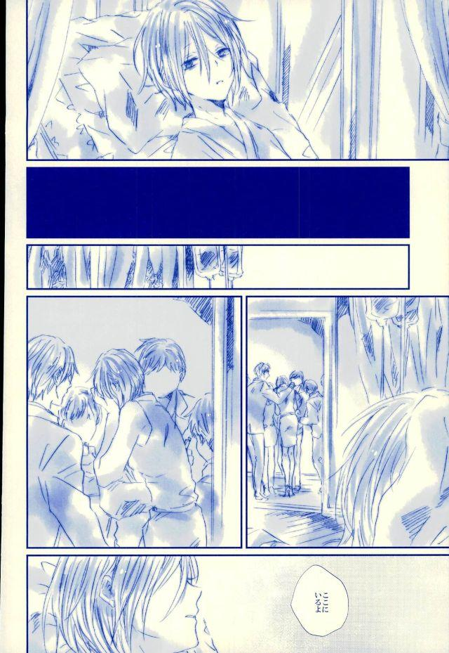 Meshimase! Tengoku 14