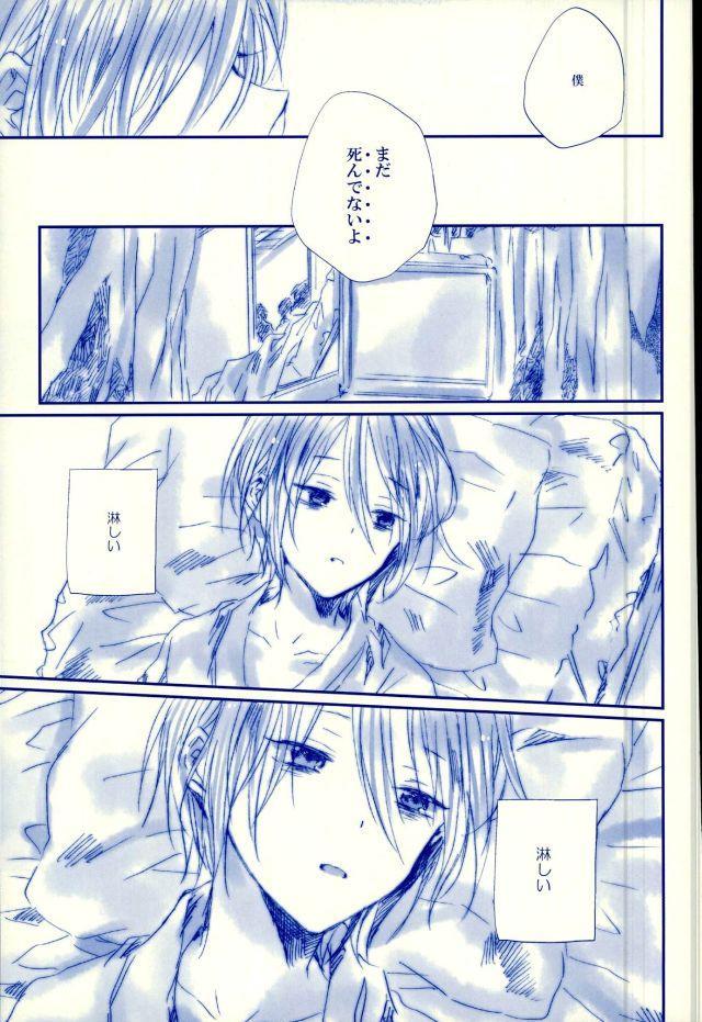 Meshimase! Tengoku 15