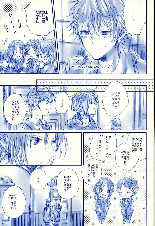 Meshimase! Tengoku 27