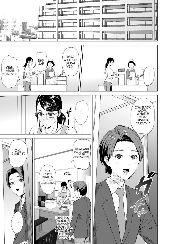 Kinjo Yuuwaku Teruhiko to Okaa-san Hen Joshou 5