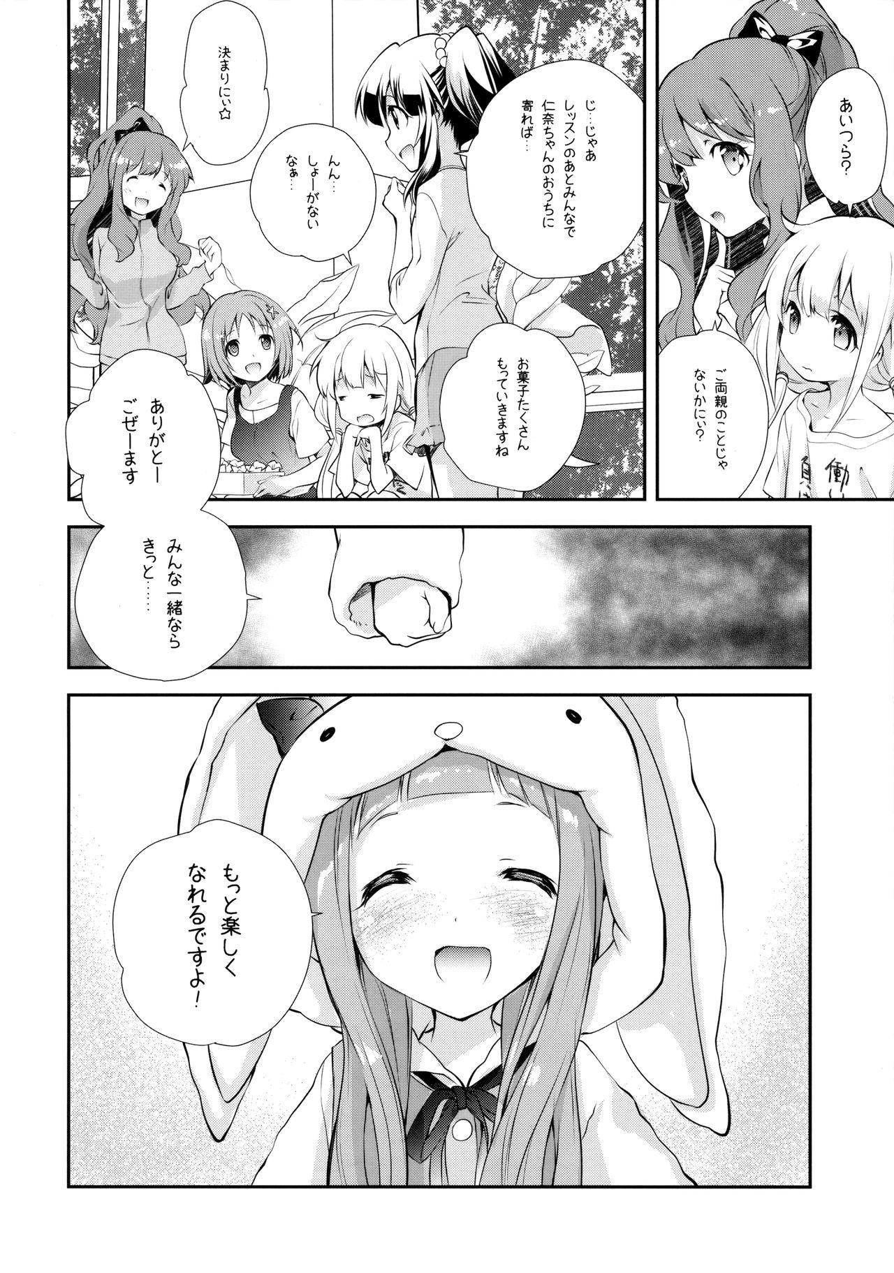 Kigurumi Living Doll 22