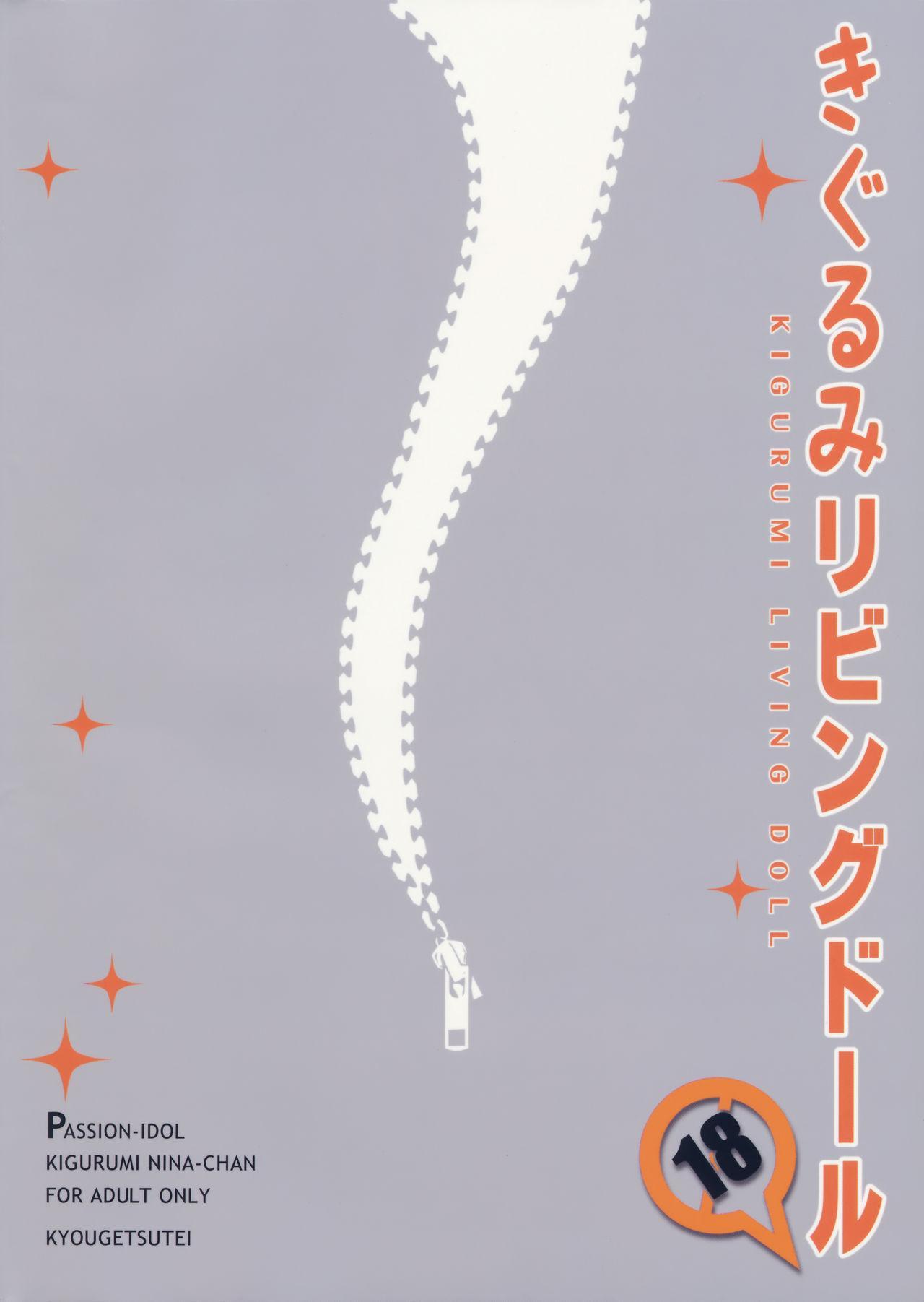 Kigurumi Living Doll 25