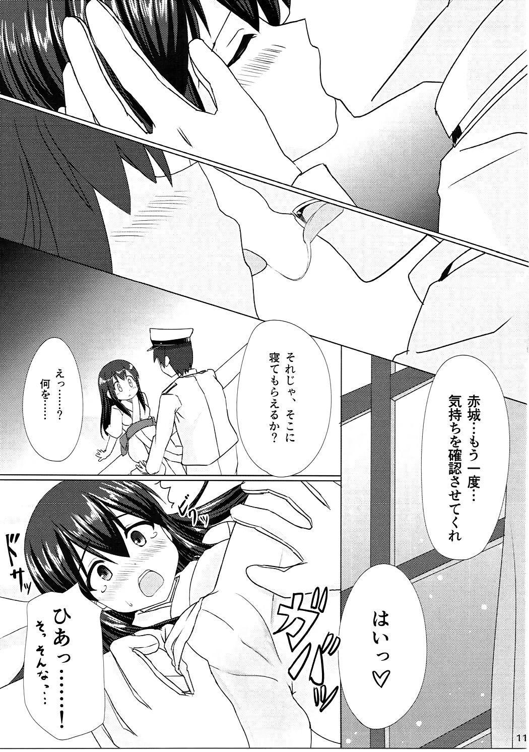 Akagi-san to Kekkon Kakko Kari 9