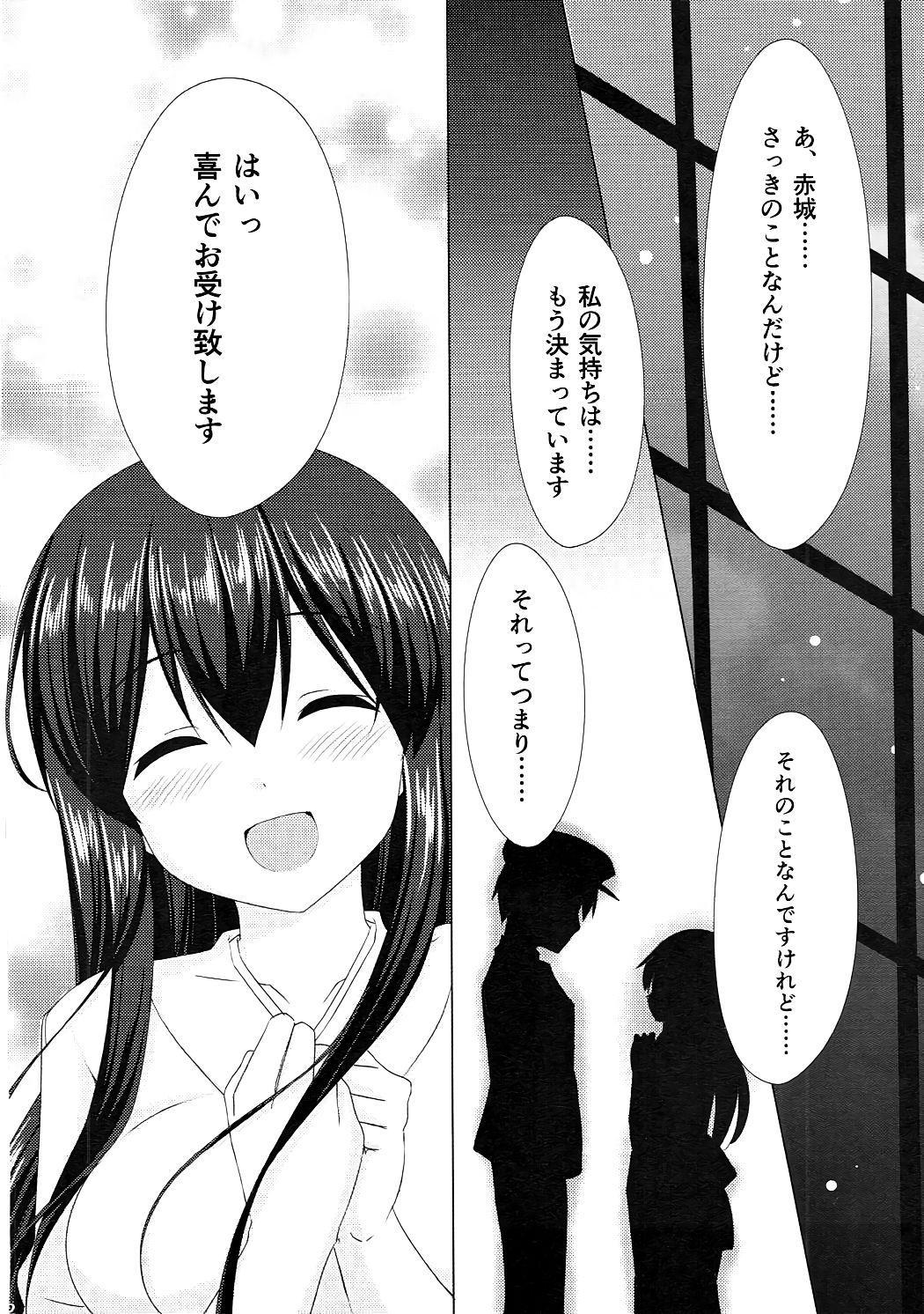 Akagi-san to Kekkon Kakko Kari 20