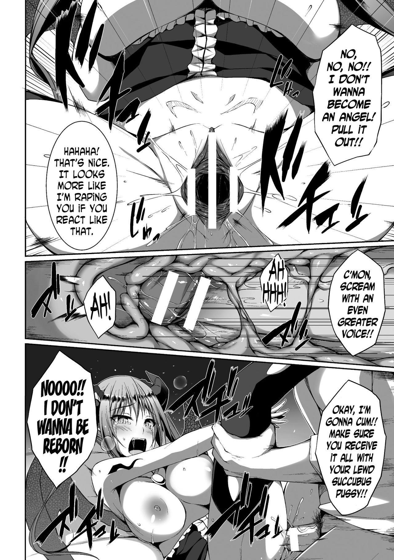 [Anthology] 2D Comic Magazine Tenshi ni Ochiru Akuma-tachi Vol. 1 Ch. 1-2 [English] [N04h] [Digital] 15