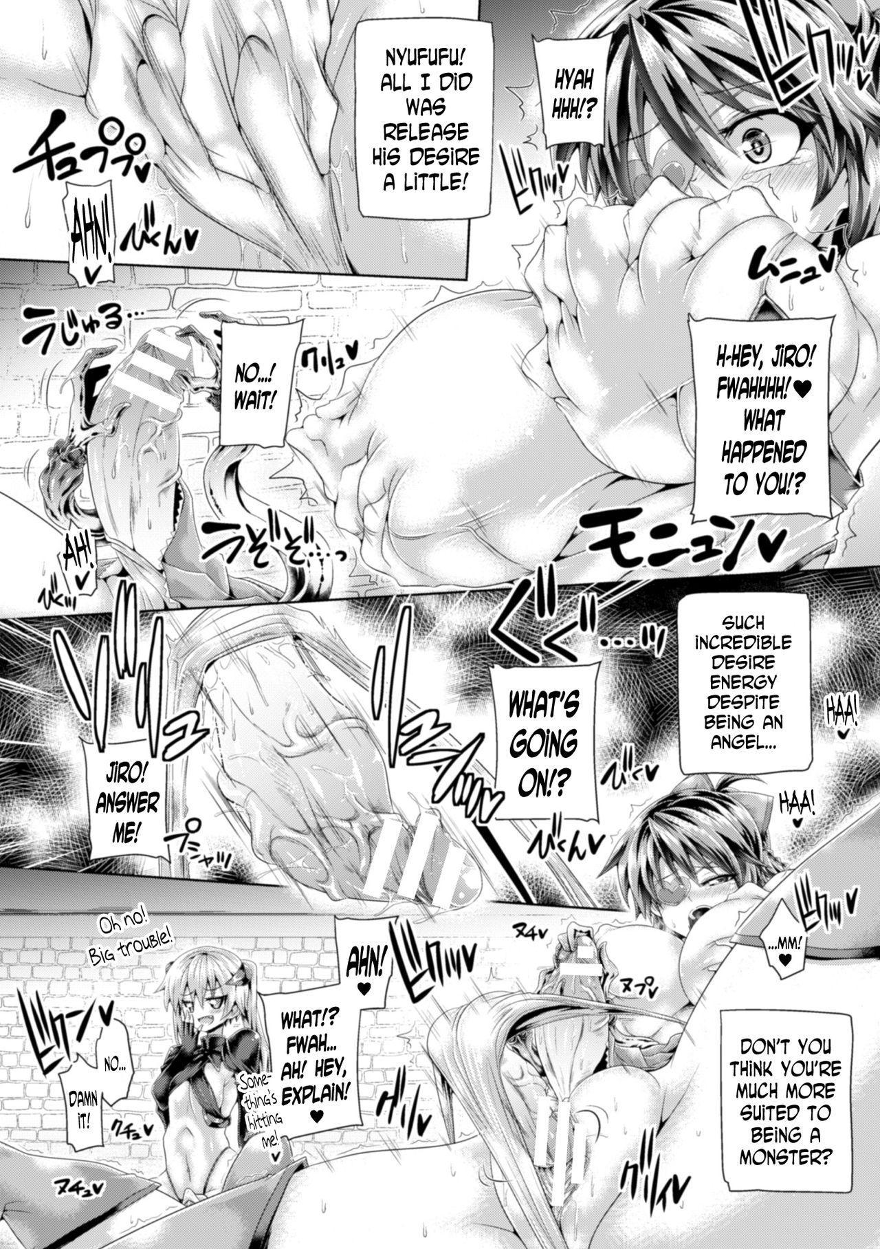 [Anthology] 2D Comic Magazine Tenshi ni Ochiru Akuma-tachi Vol. 1 Ch. 1-2 [English] [N04h] [Digital] 35
