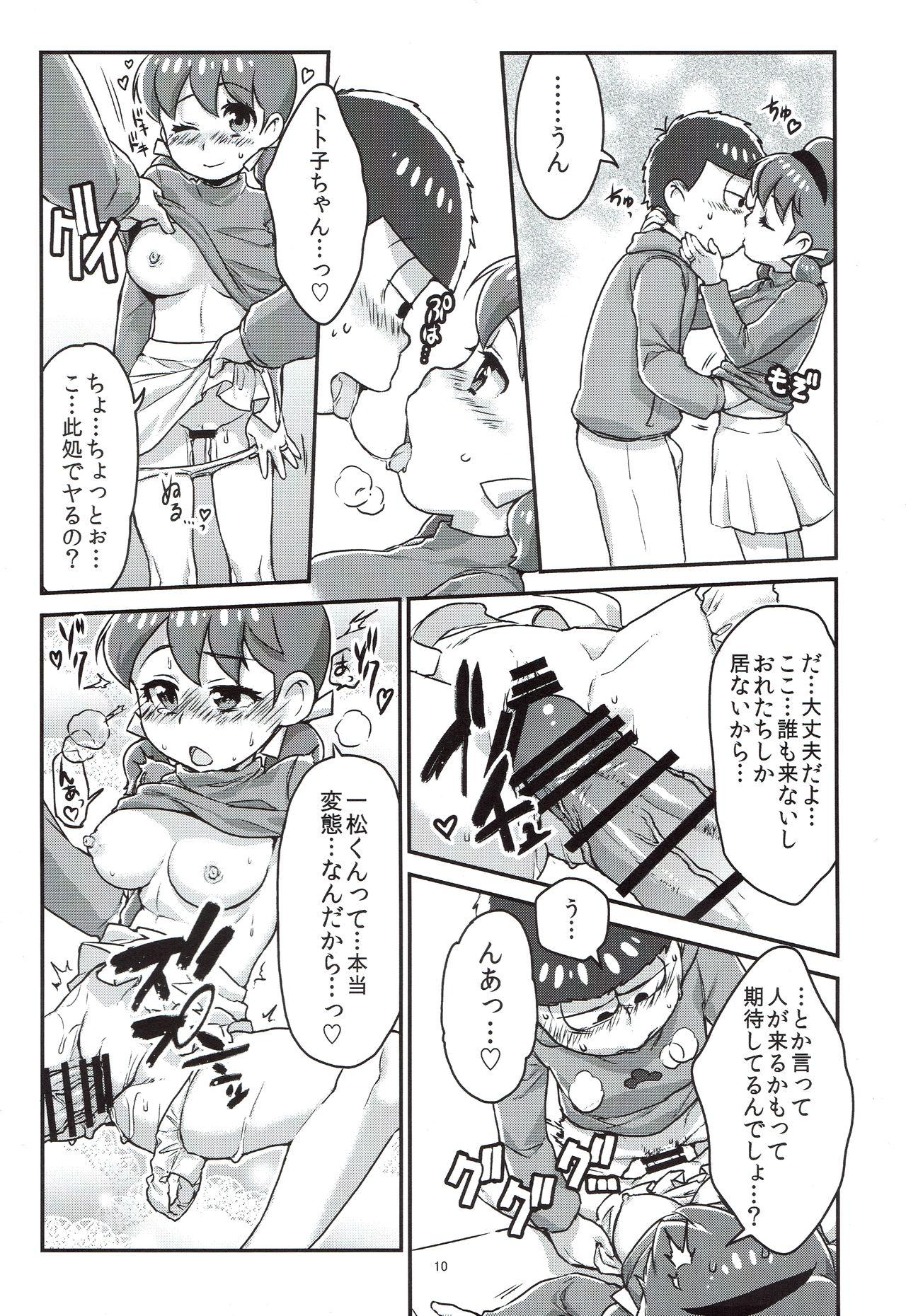 Mutsugo to Totoko-chan no Juukon Seikatsu 10