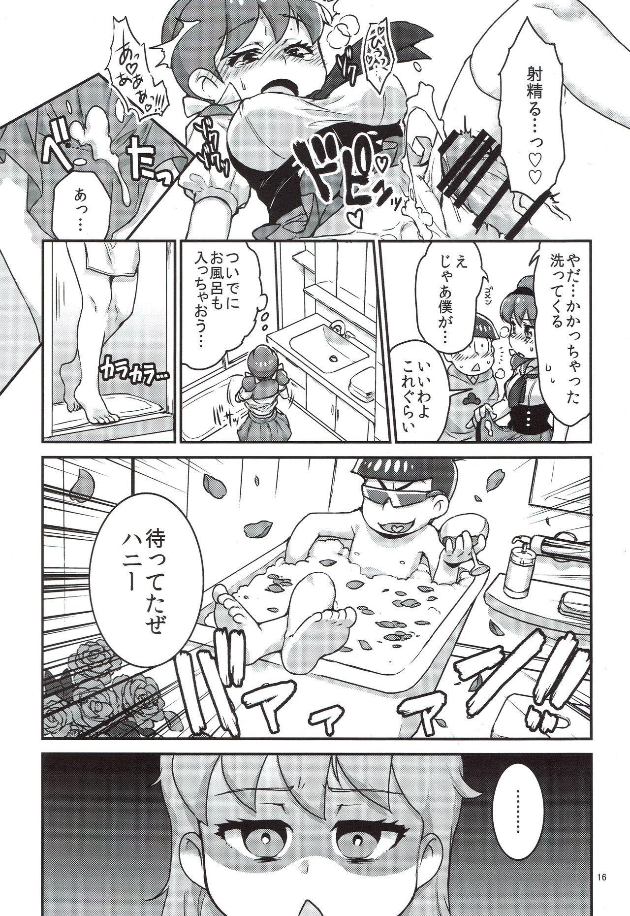 Mutsugo to Totoko-chan no Juukon Seikatsu 16