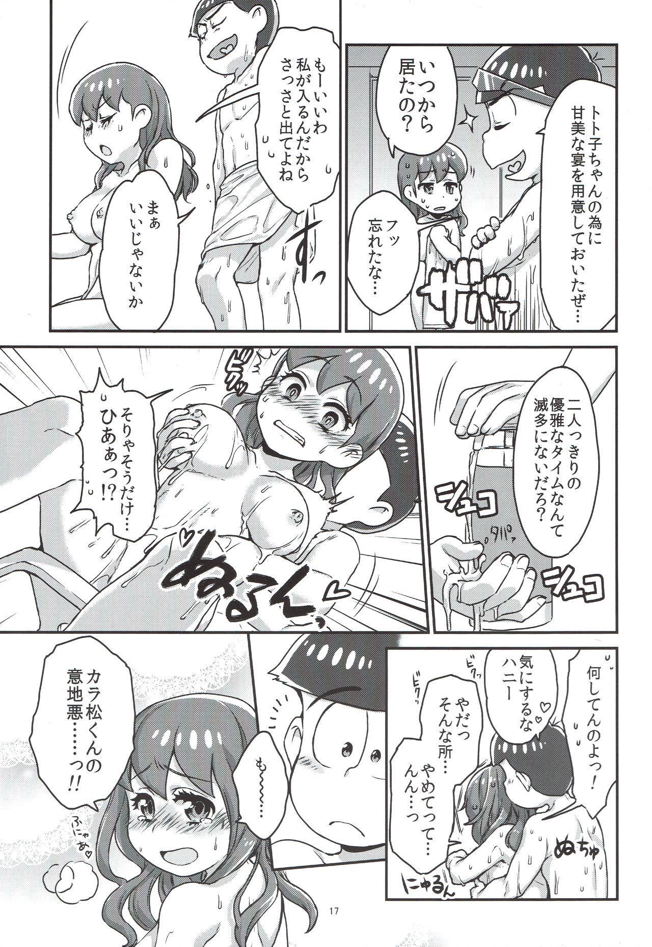 Mutsugo to Totoko-chan no Juukon Seikatsu 17