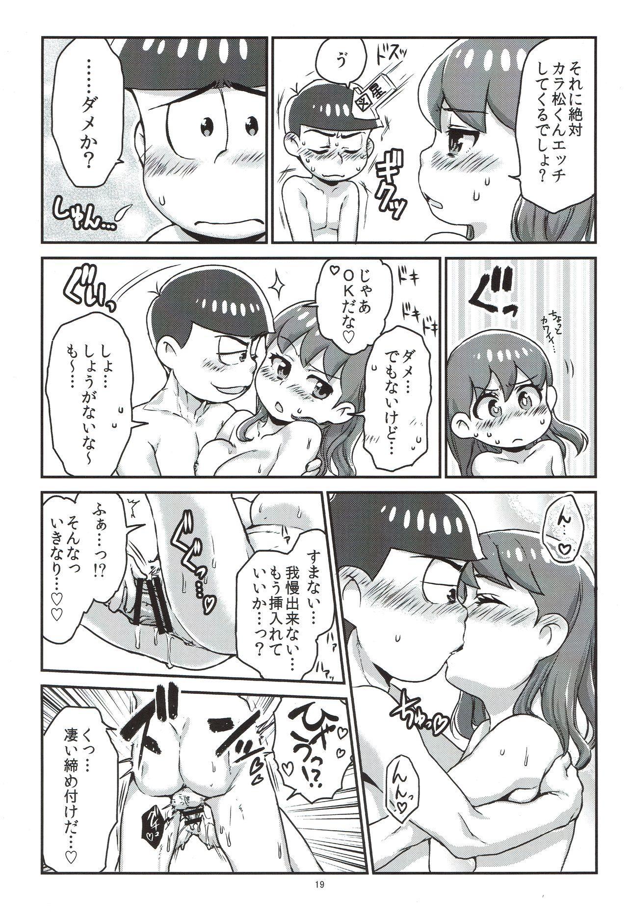 Mutsugo to Totoko-chan no Juukon Seikatsu 19