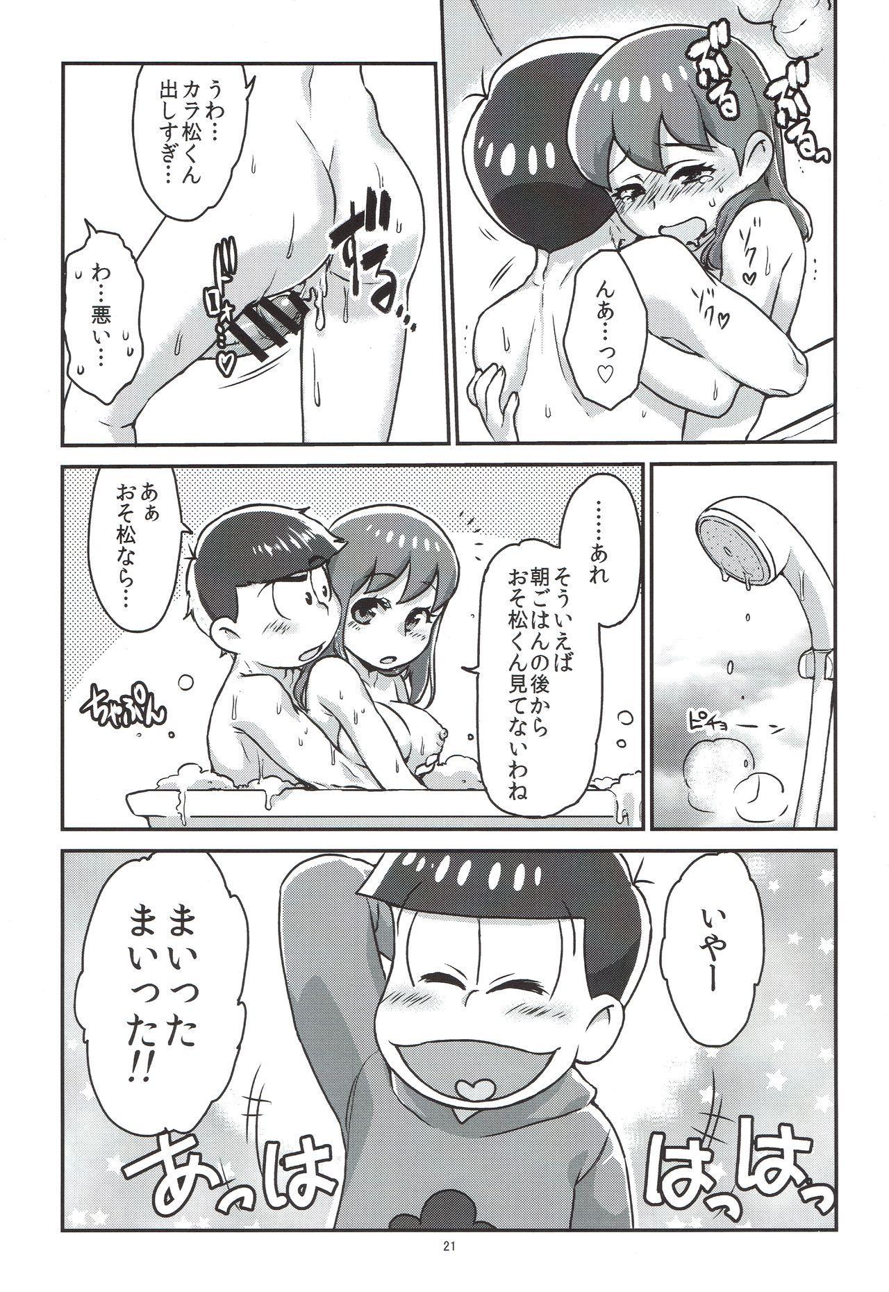 Mutsugo to Totoko-chan no Juukon Seikatsu 21